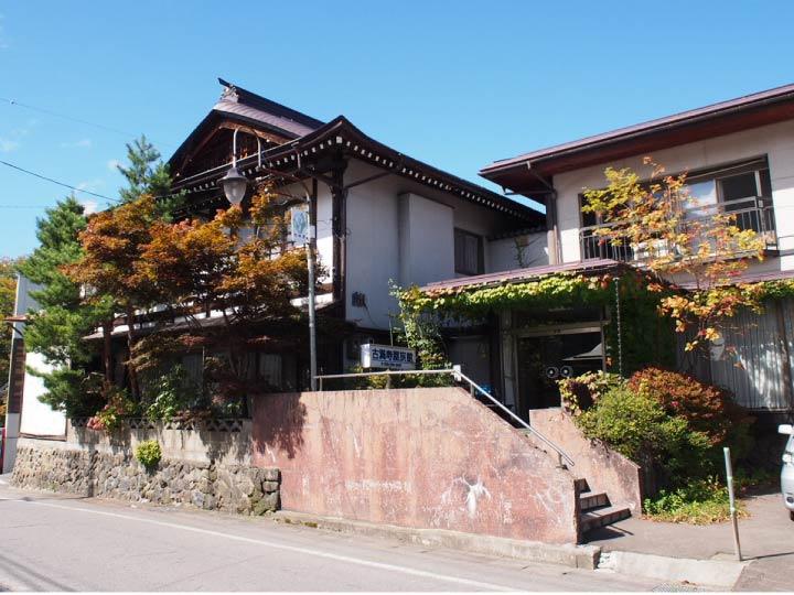 古満寿屋旅館