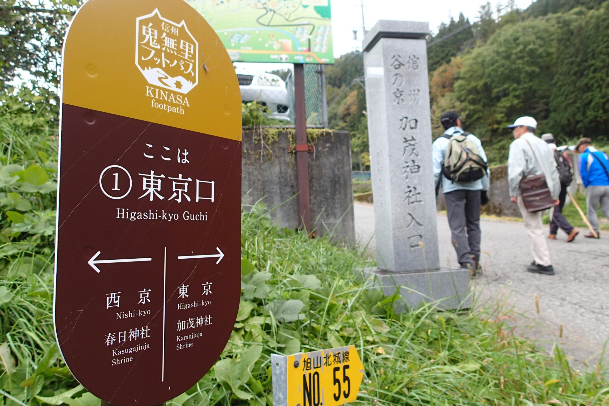 footpath_taninomiyako