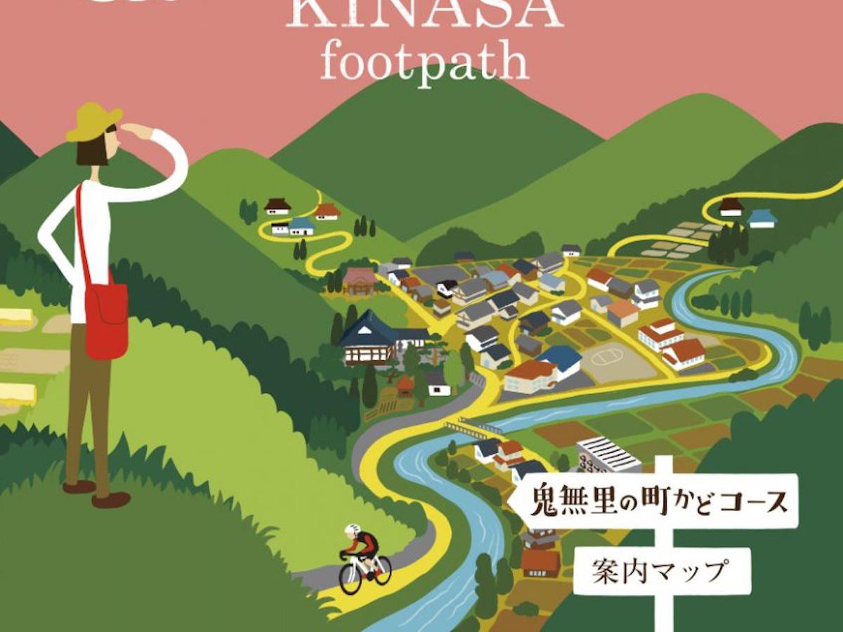 footpath_machi0116-s