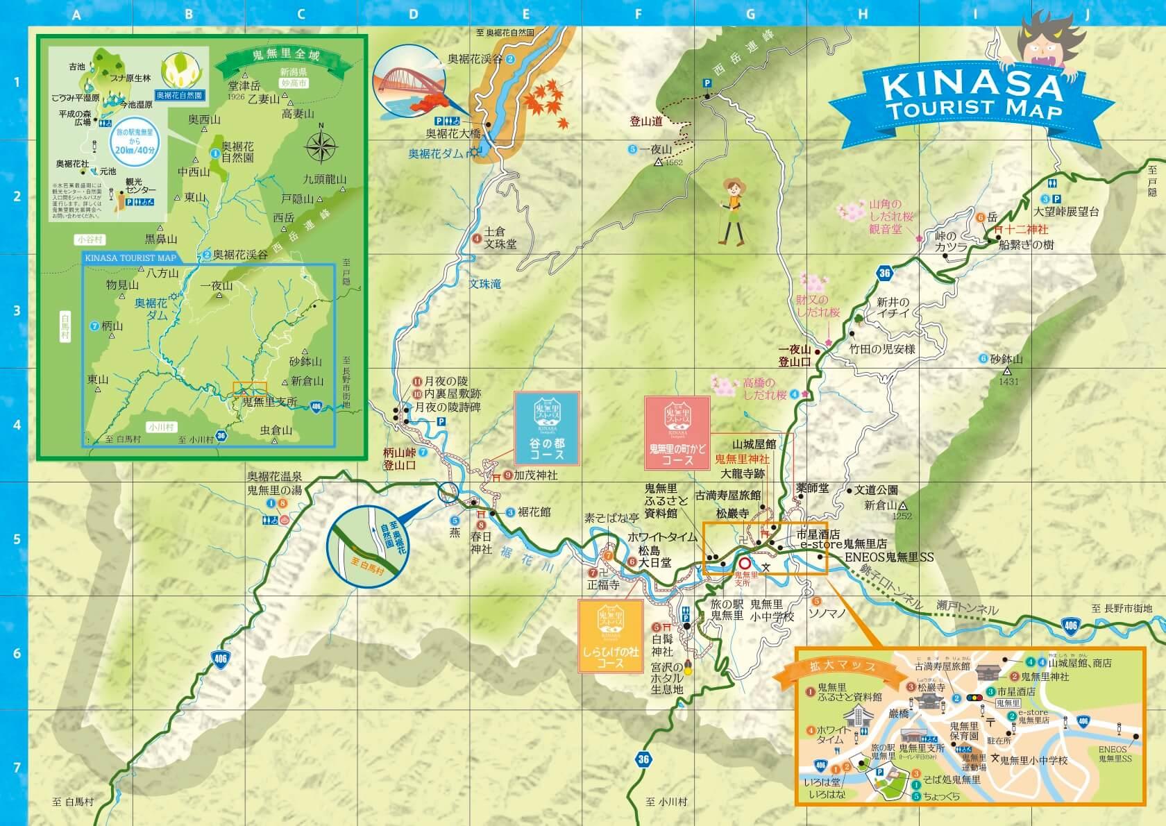 kinasa_sasshi_fix_200313-10_c