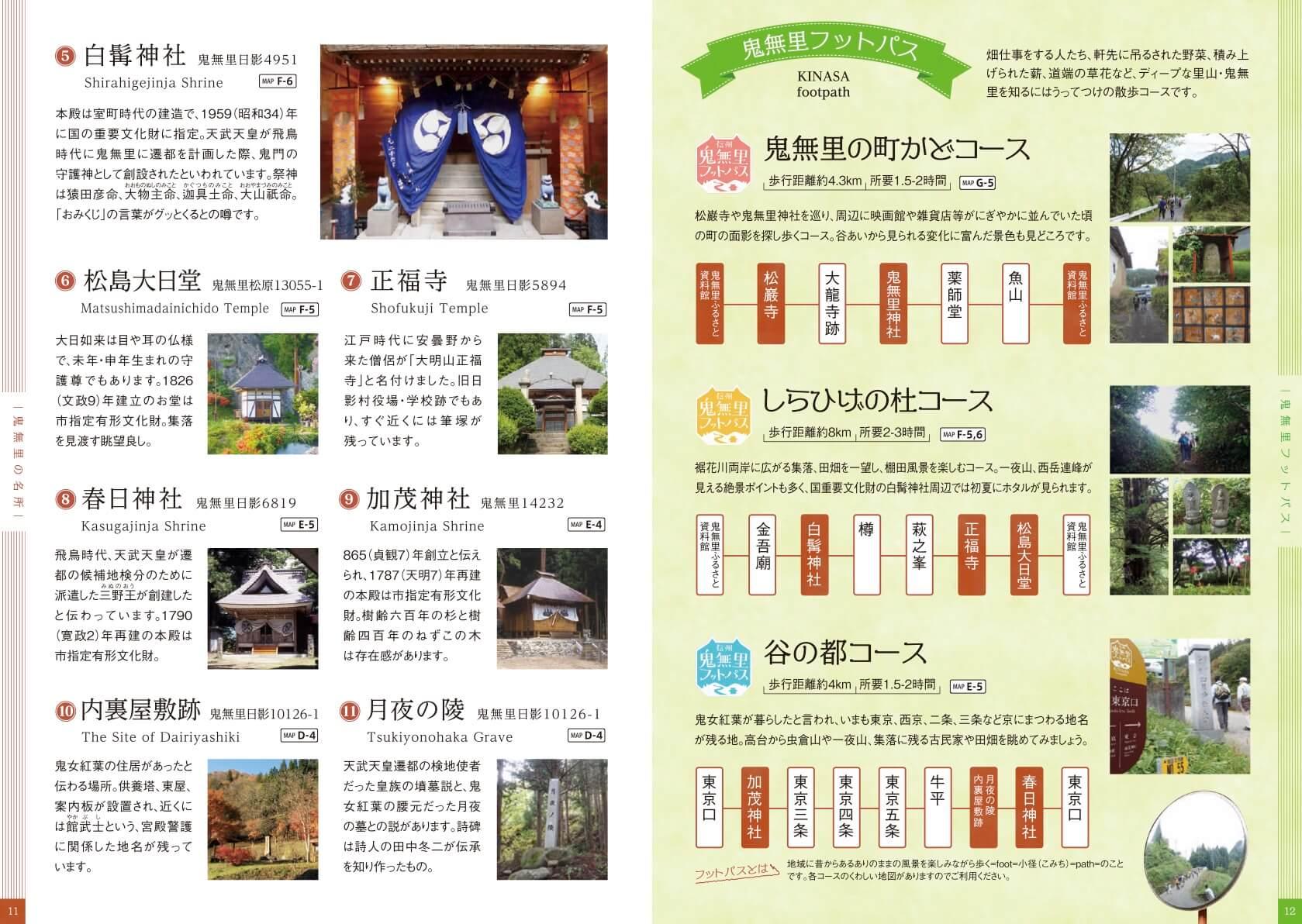 kinasa_sasshi_fix_200313-7_c