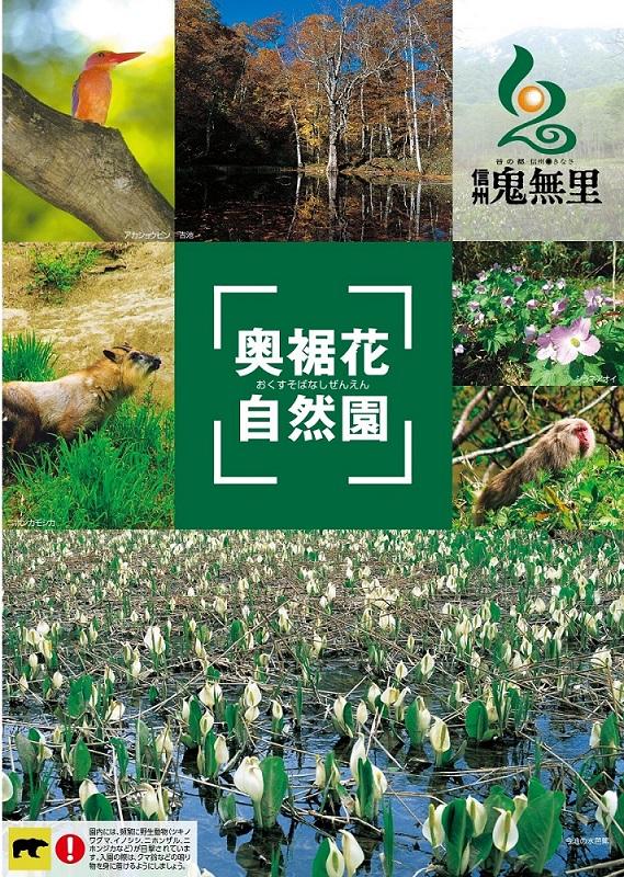 202003okususobana-leaf_p1